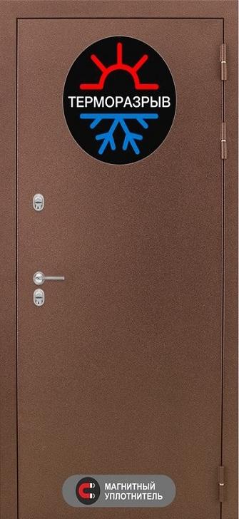 Входная дверь Термо магнит
